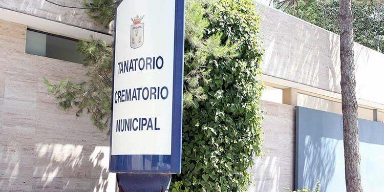 Tanatorio Albacete
