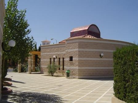 Tanatorio Crematorio de Guadix. Nuestra Señora del Carmen