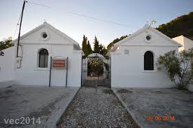 Tanatorio Municipal de Canillas de Aceituno
